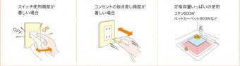 switch_04